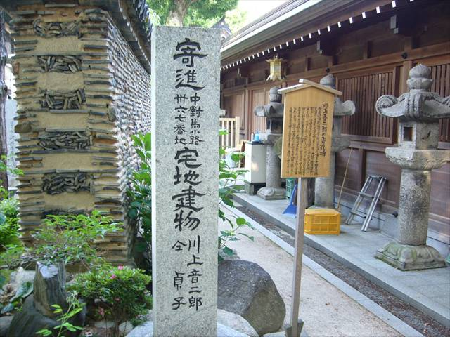櫛田神社川上音二郎碑と博多塀