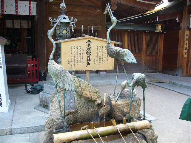 櫛田神社霊泉鶴の井戸