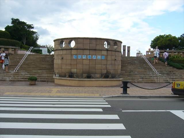 福岡市海浜公園(百道浜)1