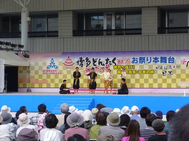 博多どんたく2013-2-3