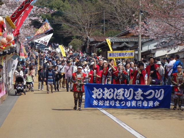 おおほりまつり2015-1