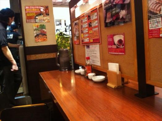 鉄なべ パルコ店3