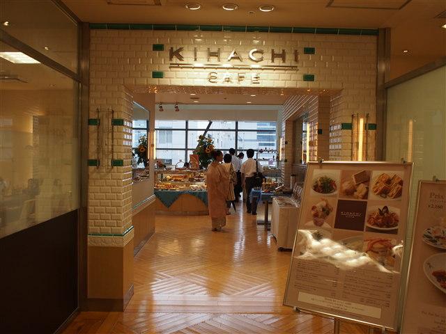キハチカフェ2