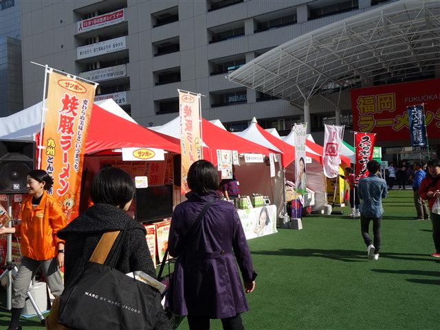 福岡ラーメンショー2014(第一幕)様子8