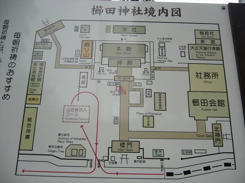 櫛田神社境内図