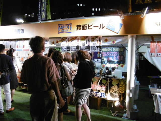 九州ビアフェスティバル2014-13