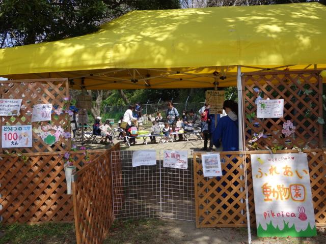 福岡城さくらまつり2015西広場4