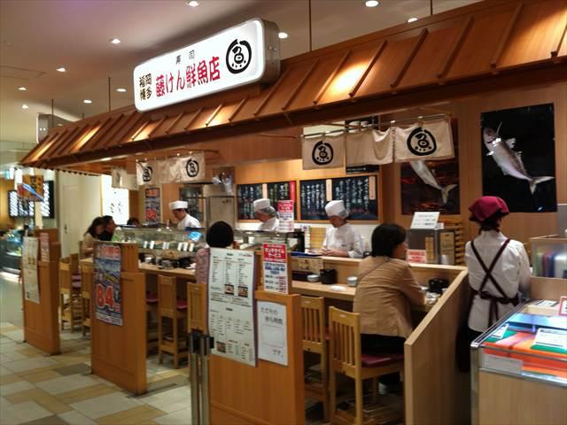 藤けん鮮魚店1