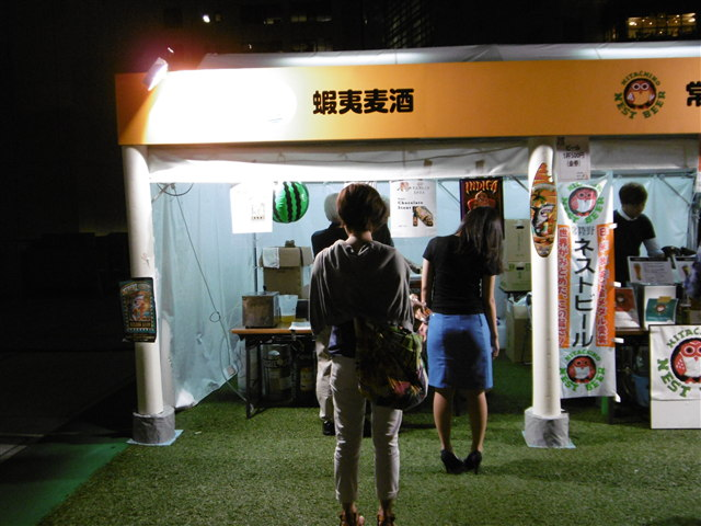 九州ビアフェスティバル2014-6