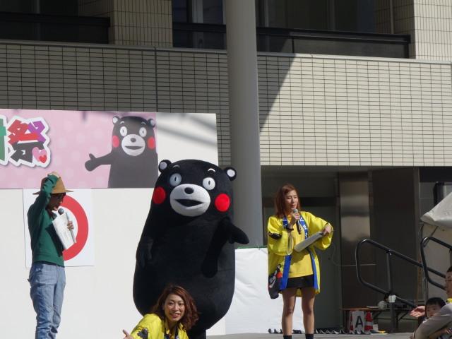くまモンファン感謝祭2016 in Fukuokaステージ3